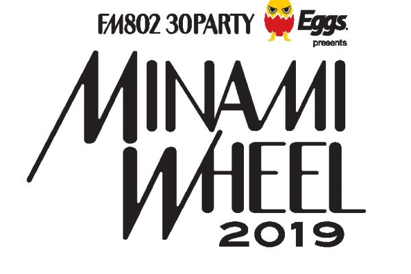 FM802 30PARTY Eggs presents MINAMI WHEEL 2019