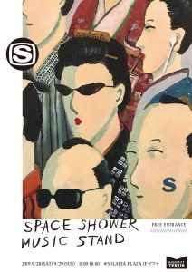 SPACE SHOWER MUSIC STAND